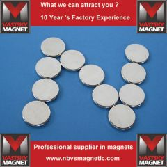 Neodymium magnets disc