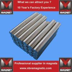 Rare earth magnet disc