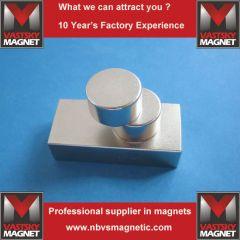 n45h ndfeb magnet